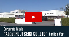 "Corporate Movie ""About FUJI SEIKI CO.,LTD"""