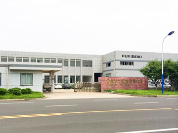 Changzhou Fuji Seiki Co., Ltd.