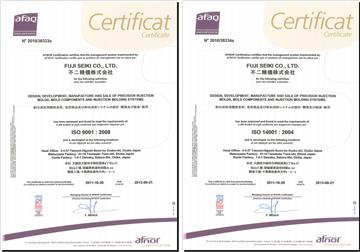 ISO 9001/ 14001 認証